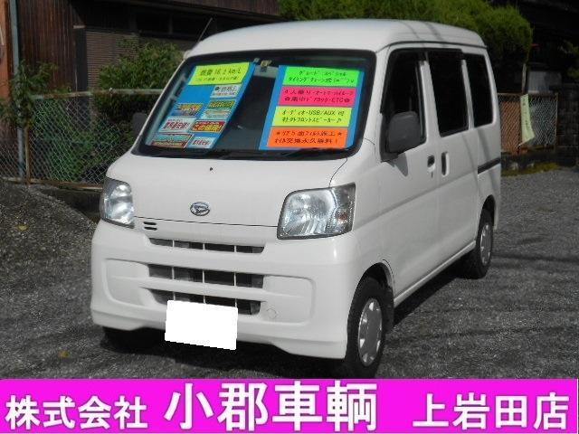 ダイハツ スペシャル 保証付 4人乗 オートマ 集中ドアロック ナビ付