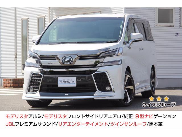 トヨタ 2.5Z G-ED 禁煙 リアエンターテイメント モデリスタ