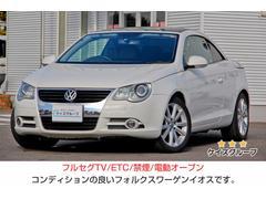 VW イオス2.0T フルセグTV 禁煙