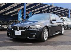 BMW523d Mスポーツ アクティブクルーズ ガラスサンルーフ
