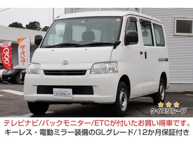 トヨタ GL ワンセグTVナビ バックモニター ETC