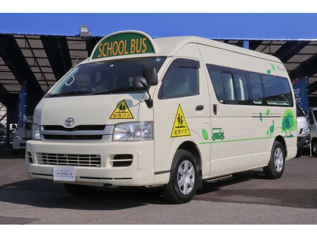 トヨタ 園児バス 幼児22人大人4人 バックモニター 4WD