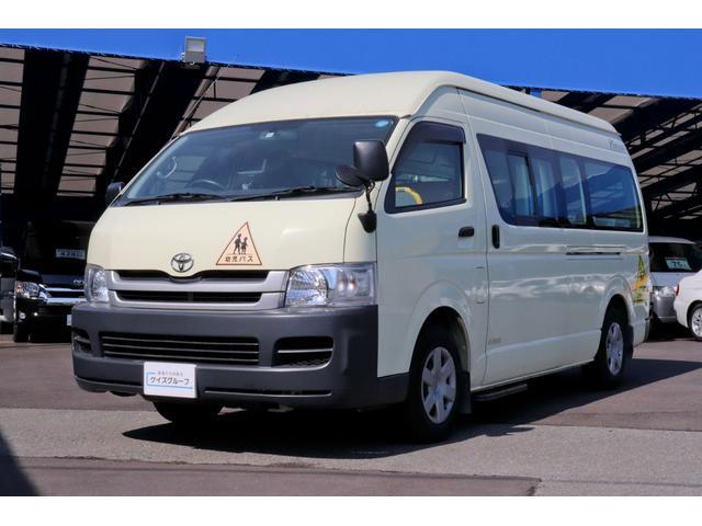 トヨタ 幼児バス 2+26/1.5人 バックカメラ オートステップ