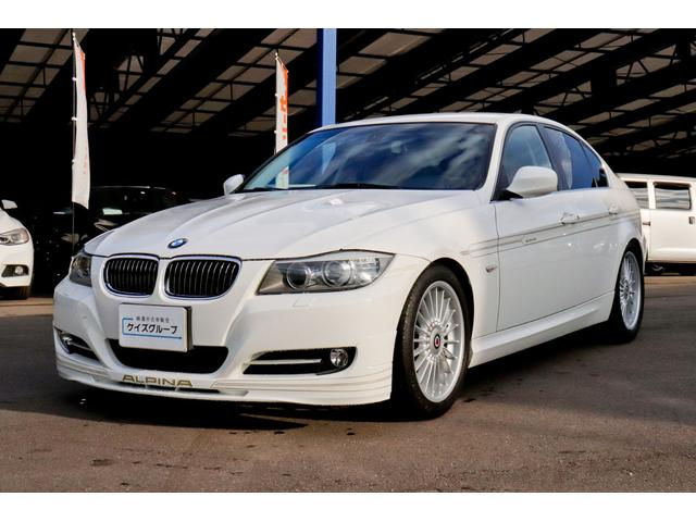 BMWアルピナ B3 ビターボ リムジン 左ハンドル レザーインテリア 禁煙