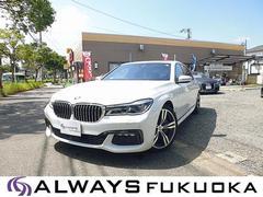 BMW750Li Mスポーツ リアエンターテイメントパノラマスカイ