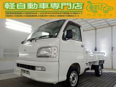 ハイゼットトラック農用スペシャル 4WD スーパーデフロック 荷台作業灯