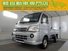 ハイゼットトラックエクストラ エアコン パワステ 4WD オートマ