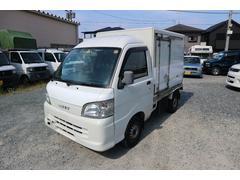 ハイゼットトラック冷蔵 冷凍 −5度〜 オートマ エアコン パワステ