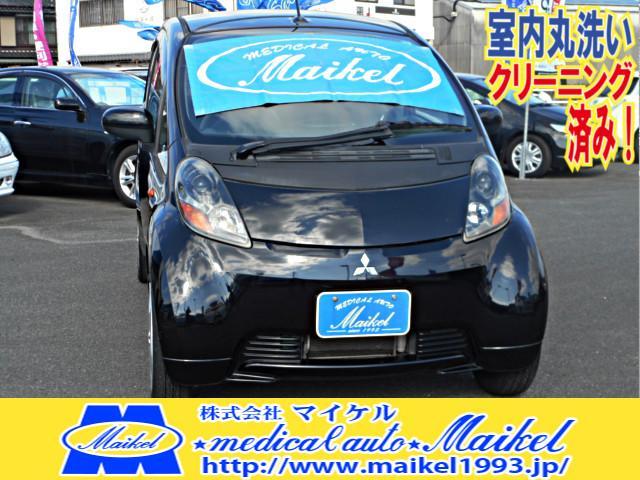 アイ(三菱) S 中古車画像