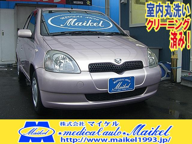 トヨタ F Dパッケージ CD MDコンポ ナビ新品 フロアマット