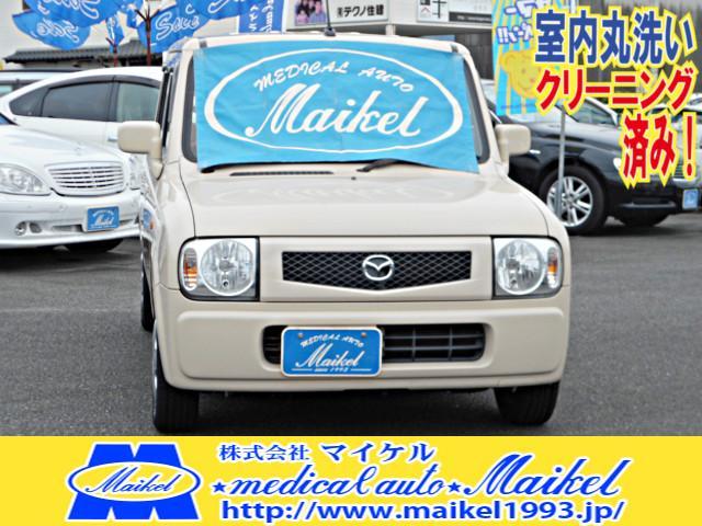 マツダ GS Wエアバッグ 新品ナビ CDステレオ