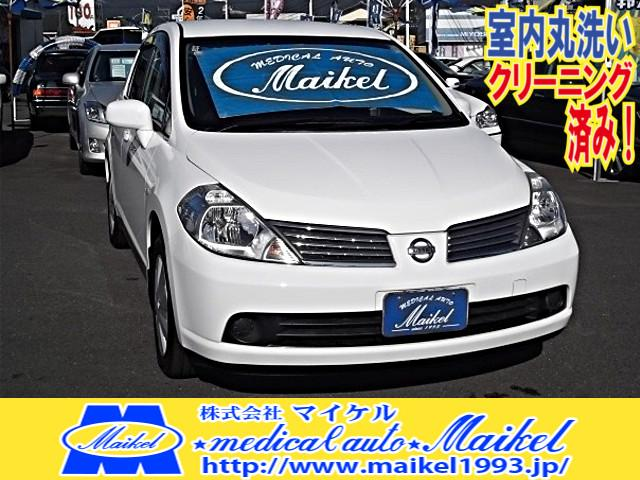 日産 15S インテリキー CD ナビ新品 電格ミラー