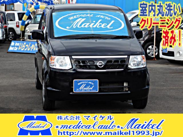 日産 オッティ S Wエアバック・CDステレオ・5速車