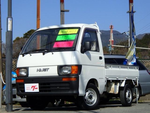 ダイハツ 5速MT デフロック付 4WD
