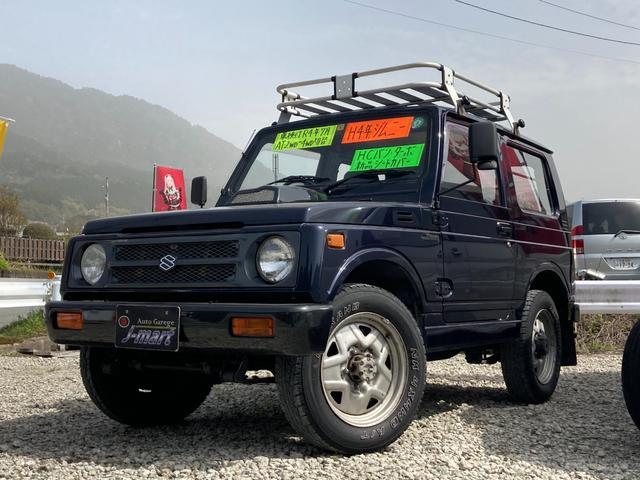 スズキ HC バン 4WD エアコン ターボ AT ルーフキャリア