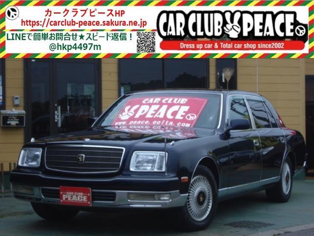 トヨタ 標準仕様車 デュアルEMVパッケージ DVDナビ オットマン