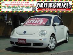 VW ニュービートルEZ シートヒーター キーレス DVD再生 ナビ