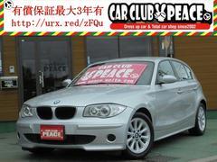 BMW116i アルミホイール HID CD プッシュスタート