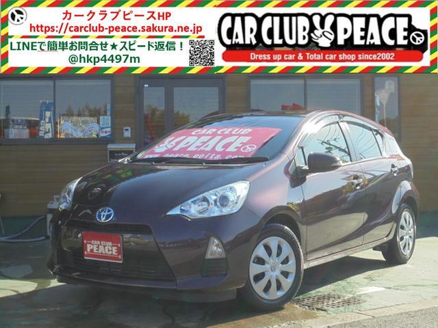 トヨタ S SDナビ フルセグ DVD・CD再生 コーナーセンサー