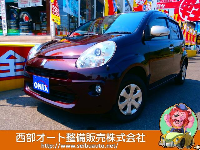 トヨタ プラスハナCパッケージ  純ナビ 1セグ Bluetooth