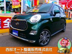 キャストスタイルG SAIII 届出済未使用車 UGP オートライト
