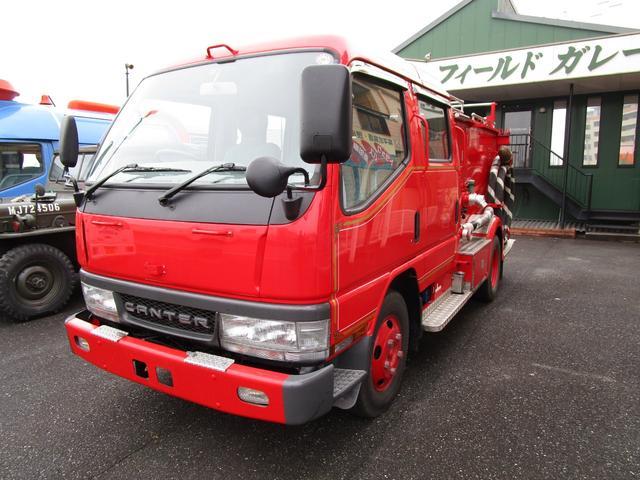三菱ふそう キャンター Wキャブ 4WD 消防自動車 (なし)