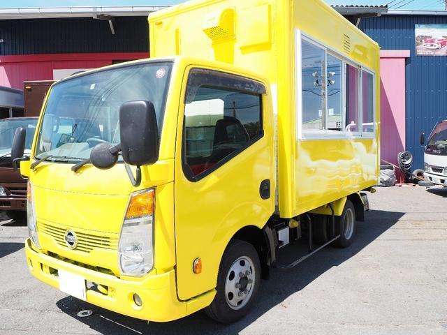 日産 アトラストラック  キッチンカー移動販売車