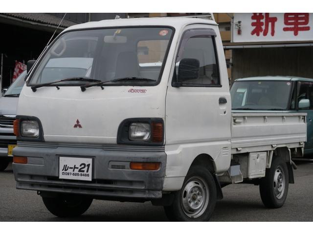 三菱 4WD 三方開き アオリガード ラジオ 記録簿