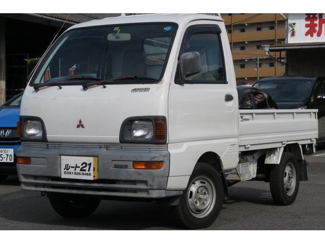 三菱 4WD 三方開き 記録簿