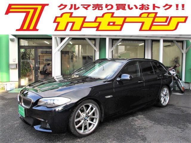 BMW 535iツーリング Mスポーツpkg 茶本革シート