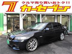 BMW535iツーリング Mスポーツ 直列6気筒ターボ 茶本革