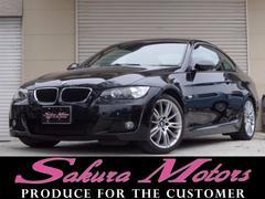BMW320i Mスポーツパッケージ サンルーフ パワーシート