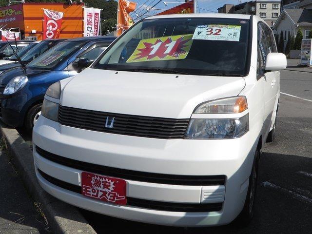 トヨタ X Gエディション DVDナビ 3列シート ABS