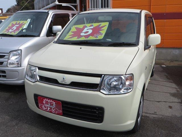 三菱 M ABS キーレス Wエアバッグ ベンチシート