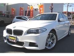 BMW528iツーリング Mスポーツパッケージ 1オーナー 記録簿