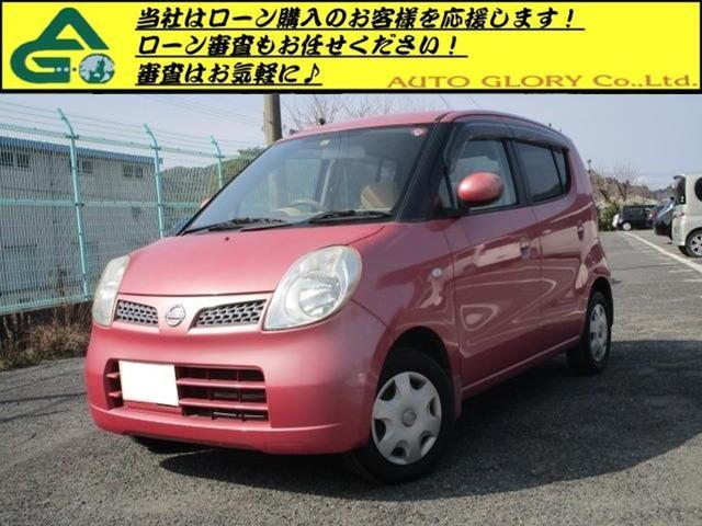 日産 E イミングチェーン車/オートエアコン/パワステ/インテリキー/電動格納ミラー/ベンチシート
