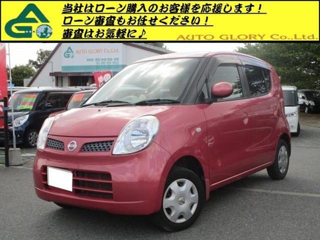 日産 E タイミングチェーン車/オートエアコン/パワステ/インテリキー/電動格納ミラー/ベンチシート