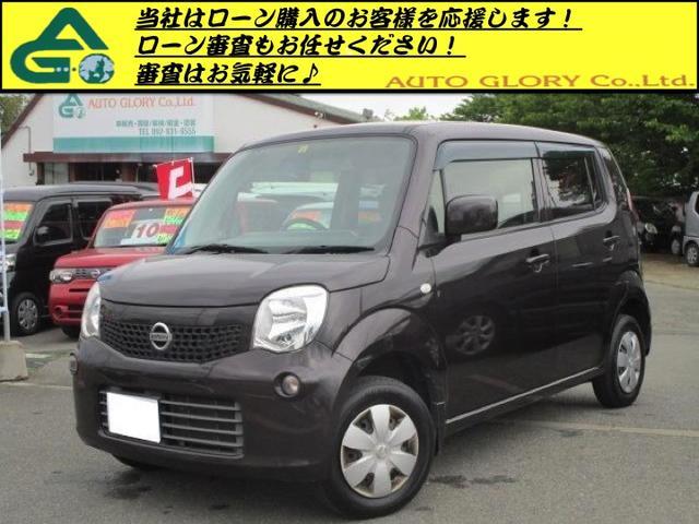 日産 S タイミングチェーン車/エアコン/パワステ/キーレス/電動格納ミラー/ベンチシート