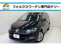 VW シャランハイライン レザーシート ナビTV 後席画面 無料1年保証