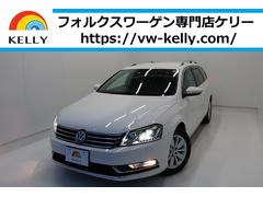VW パサートヴァリアントコンフォートライン フルセグTVナビ バックカメラ 1年保証