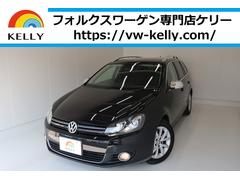 VW ゴルフヴァリアントコンフォートラインプレミアムエディション ナビTV 1年保証