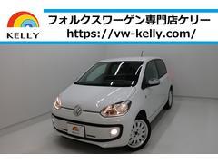 VW アップ!ホワイトアップ シートヒーター 限定車 フォグ 無料1年保証
