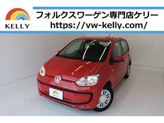 VW アップ!ムーブアップ シティーエマージェンシーブレーキ  1年保証