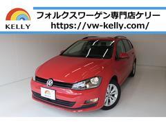 VW ゴルフヴァリアントコンフォートライン アイドリングストップ 無料1年保証