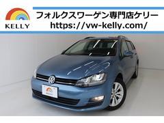 VW ゴルフヴァリアントコンフォートライン ディスカバープロ ナビTV 無料1年保証