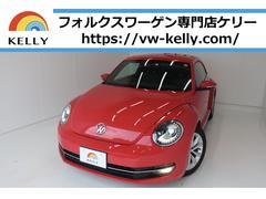 VW ザ・ビートルデザインレザーパッケージ ナビ TV バックカメラ 1年保証
