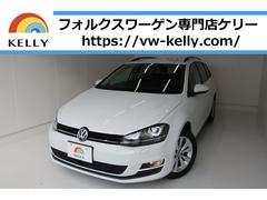 VW ゴルフヴァリアントコンフォートライン ナビTV プッシュスタート 無料1年保証