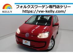 VW アップ!ムーブアップ 5ドア シティエマージェンシブレーキ 1年保証