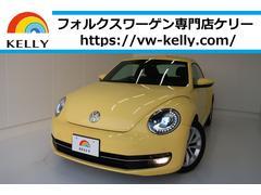 VW ザ・ビートルデザインレザーパッケージ 黒革 ナビ フルセグTV 1年保証