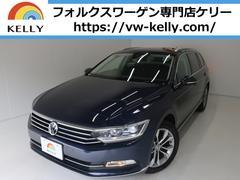 VW パサートヴァリアントハイライン 試乗/保証/ワンオーナー/レザーシート/ナビTV